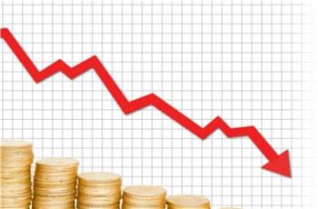 queda - Município registra queda de quase 300 mil em IPVA neste semestre