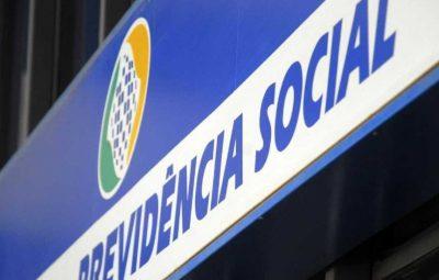 Relatório de CPI do Senado diz que Previdência Social não tem déficit 400x255 - Governo abrirá mão de 50% dos recursos previdenciários no STJ, diz AGU