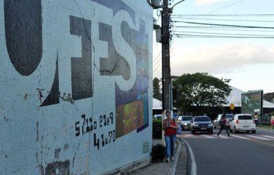 ufes 400x255 - Ufes abre vagas para professores efetivos com salários de até R$ 9,5 mil