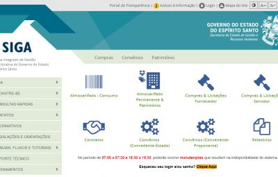 PortalSiga 400x255 - Prodest desenvolve o portal exclusivo do Siga