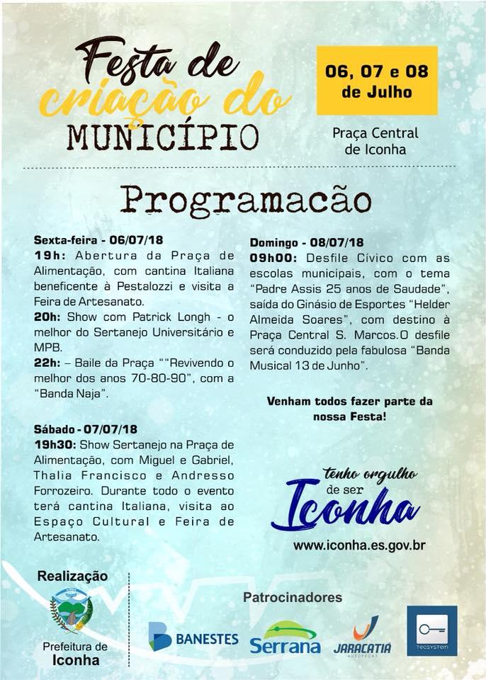 Prefeitura de Iconha divulga programação oficial da Festa do Município
