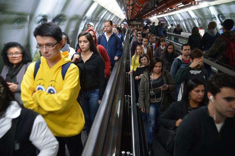 Passagens de trem e Metrô de São Paulo terão reajuste de 7,5%