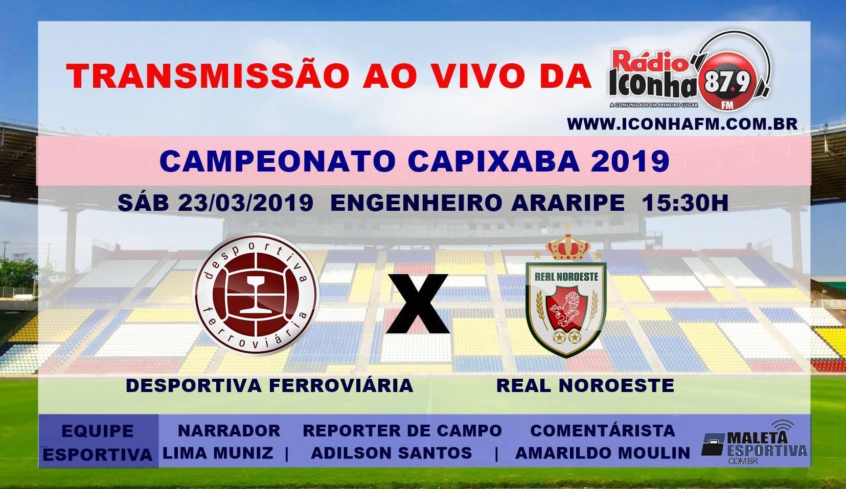 ATLETICO X TUPY - ES CAMPEONATO CAPIXABA 2019