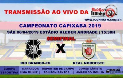 CAMPEONATO CAPIXABA SEMI FINAL RIO BRANCO X REAL NOROESTE 1 1 400x255 - Neste Sábado a Rádio Iconha FM 87,9 transmite Rio Branco-ES x Real Noroeste