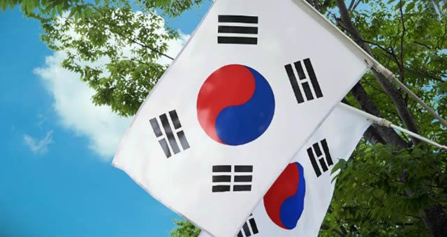 Coreia do Sul exorta o Japão a reconsiderar o uso da bandeira imperial