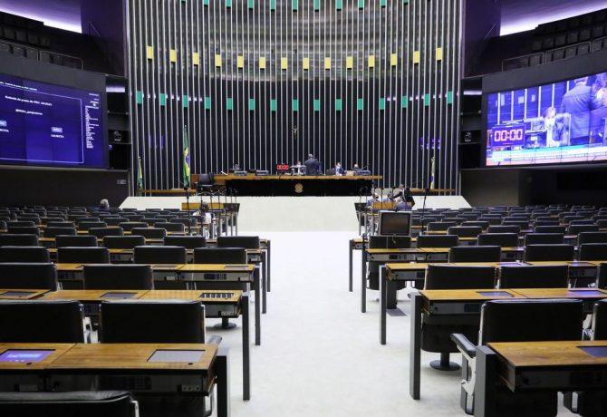 camara 670x460 - Adiamento das eleições municipais para novembro é aprovado na Câmara