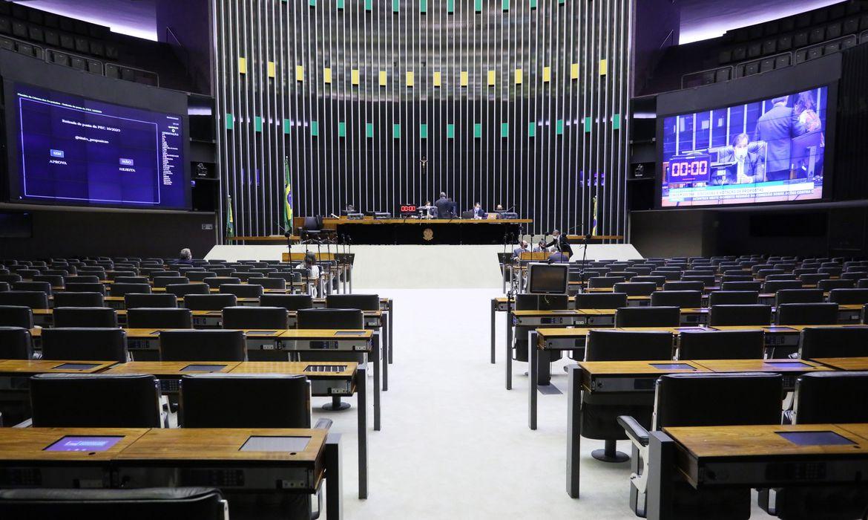 Câmara aprova MP que facilita crédito a pequena e média empresas