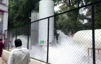 vazamento de oxigenio na India 400x255 - Vazamento de oxigênio na Índia causa morte de 22 pacientes internados