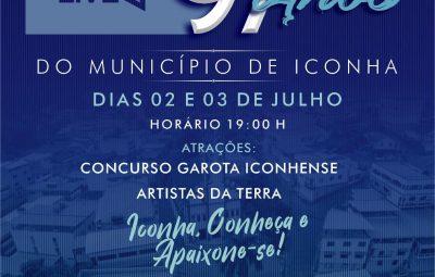WhatsApp Image 2021 06 14 at 14.00.42 400x255 - Prefeitura comemora aniversário da cidade com live, participação de artistas locais e concursos