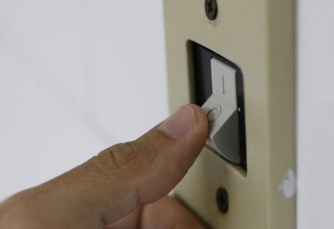 conta de luz 670x460 - Com conta de luz mais cara, consumidores procuram formas de economizar